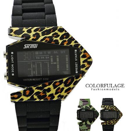 創意美學 飛機造型搶眼電子錶 豹紋.迷彩矽膠錶帶 柒彩年代【NE1044】單支價格 0