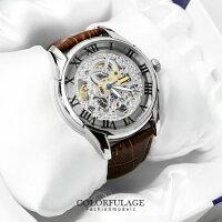 父親節禮物推薦自動上鍊機械不鏽鋼腕錶 羅馬數字雙面鏤空手錶 范倫鐵諾Valentino 柒彩年代 【NE1121】原廠公司貨