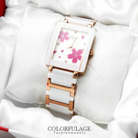 Valentino范倫鐵諾 奢華玫瑰金櫻花精密陶瓷手錶腕錶 原廠公司貨 柒彩年代【NE1046】單支 0