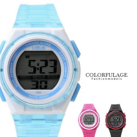 手錶 繽紛世界 亮彩撞色多功能冷光電子手錶腕錶 俏麗女孩兒 柒彩年代【NE1116】禮物