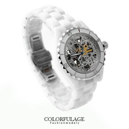 自動上鍊機械精密全陶瓷腕錶 雙面鏤空手錶 范倫鐵諾Valentino 柒彩年代 【NE1119】原廠公司貨