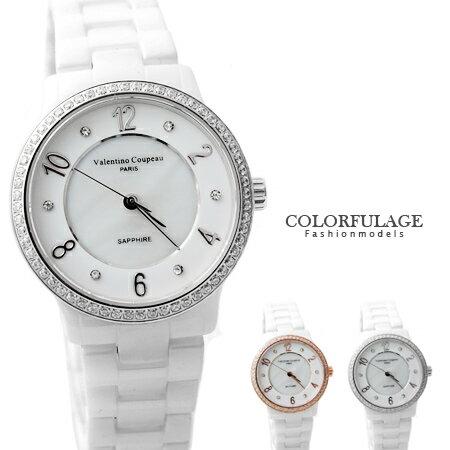 范倫鐵諾Valentino 精密全陶瓷晶鑽刻度珍珠貝面手錶 原廠公司貨 柒彩年代【NE1127】單支價格