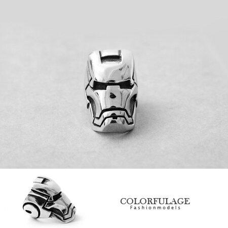 不鏽鋼戒指 正義聯盟 鋼鐵人面具鋼製立體造型戒指 街頭潮流 柒彩年代【NC150】 0