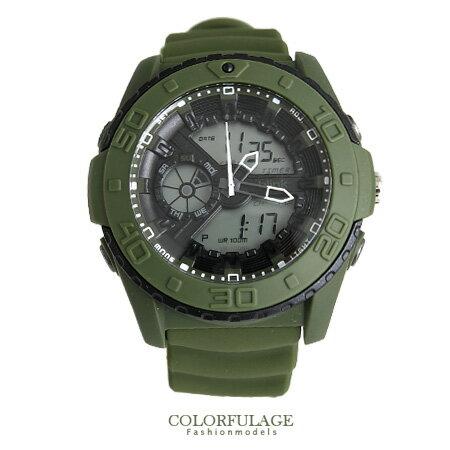 手錶 英雄軍綠色多功能型男雙顯膠錶 潮流運動手錶 JAGA捷卡 blink 柒彩年代【NE1058】原廠公司貨