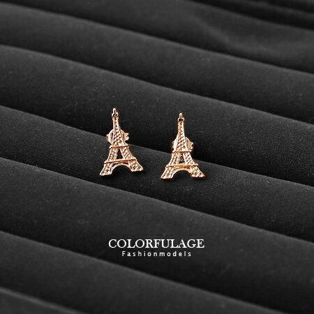 愛旅行 浪漫玫瑰金巴黎鐵塔造型耳針耳環 甜美感單品 約會小物 柒彩年代【ND160】一對價格