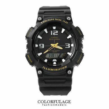 CASIO 卡西歐太陽能手錶 路跑 全黑雙顯腕錶 有 店家 柒彩年代~NE1151~ 貨