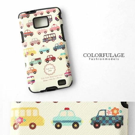 三星Samsung Galaxy S2 i9100彩繪手機殼.保護殼 可愛城鎮小車造型 柒彩年代【NL101】手機套 0