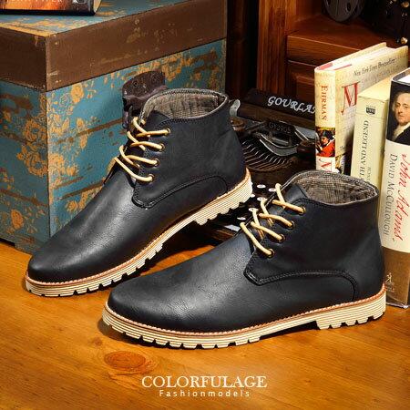 厚實雷根韓系中統休閒鞋 霧面皮革型男街頭 耐用百搭款 柒彩年代【NR6】韓國製造