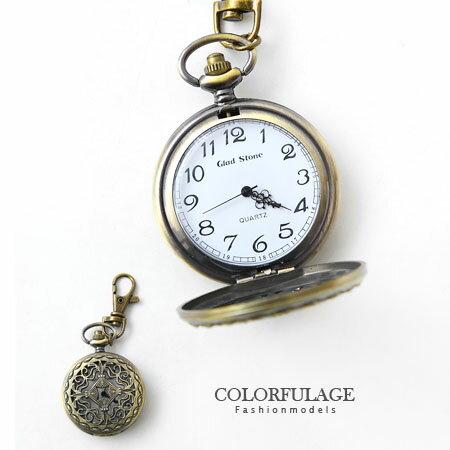 復刻版70年代石英機芯懷錶 鏤空精緻雕刻 附贈復古銅長鍊子 柒彩年代【NE1176】單支 0