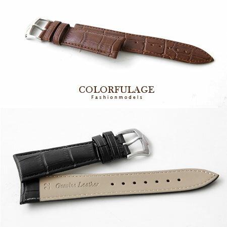 高級真皮錶帶 不規則壓紋 自行更換DIY手錶 運動錶.淺水錶.軍錶 柒彩年代【NE1192】多尺寸可選