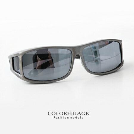 眼鏡族專用太陽眼鏡 二用型護目鏡 運動防風款 抗UV400偏光 柒彩年代【NY238】 0