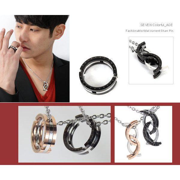 柒彩年代- 送鋼鍊【NC74】專櫃鋼戒指 項鍊兩用款~可變形型男~精緻刻字鏤空~單支價 0