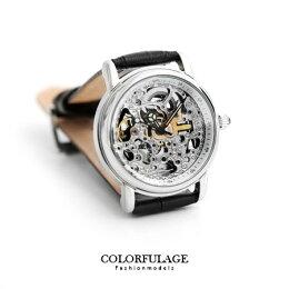 Valentino 鏤空 自動 手錶 公司貨 柒彩年代