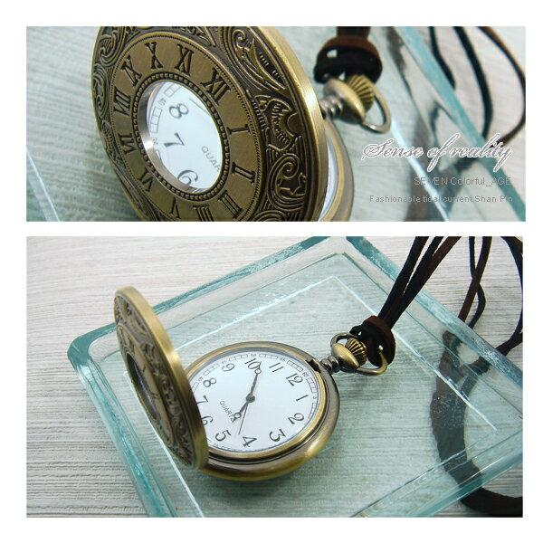 柒彩年代【NB255】古著復古色澤羅馬數字懷錶項鍊~真的可看時間相當特別.中性單品手錶
