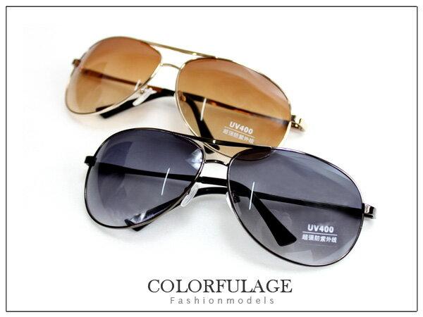柒彩年代【NY93】漸層鏡片太陽眼鏡~夏日墾丁必備款~抗UV400.單支價格 0