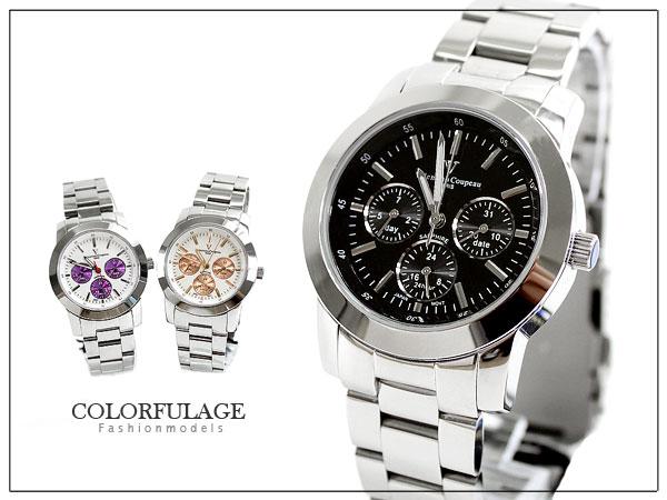 柒彩年代【NE281】范倫鐵諾不鏽鋼錶殼 錶帶~真三眼手錶~原廠公司貨 單支價格 0