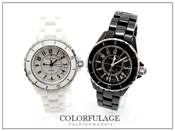 柒彩年代【NE282】高精密全陶瓷手錶 藍寶石鏡面錶款 採用瑞士機芯 范倫鐵諾 0