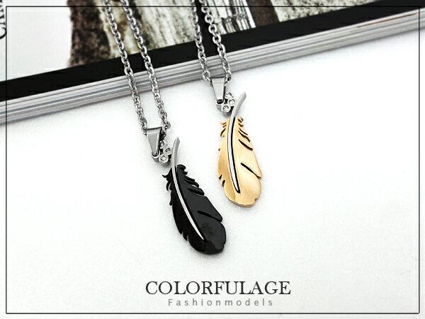 柒彩年代【NB462】獨特性專櫃西德鋼製羽毛造型項鍊 中性單品白鋼材質~單條價格 0