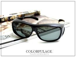 柒彩年代近視 搭配 鏡框太陽眼鏡 方形加大