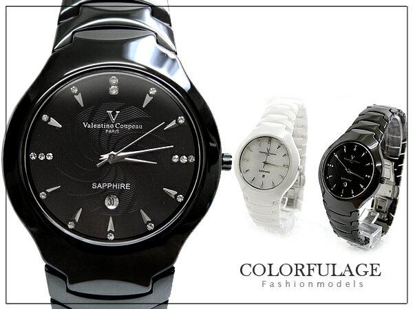 柒彩年代【NE308】范倫鐵諾Valentino 精密陶瓷腕錶採用藍寶石鏡面~禮物! 單支價格 0
