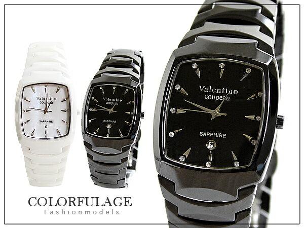 柒彩年代【NE309】酒桶型精密陶瓷腕錶 藍寶石鏡面手錶 范倫鐵諾Valentino~單支價格 0