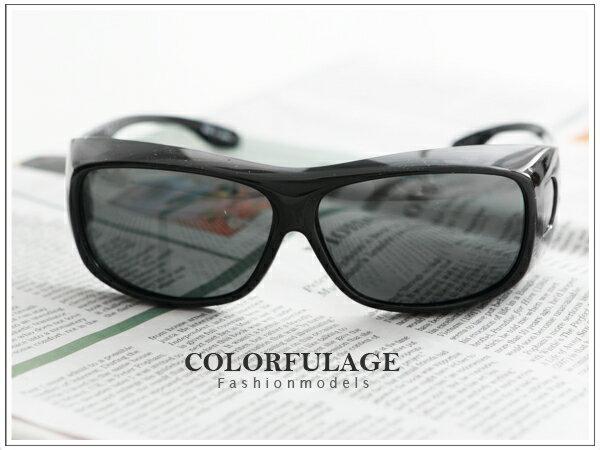 柒彩年代【NY122】近視族可戴 可內搭配眼鏡大鏡框太陽眼鏡~方形加大款~單隻價格