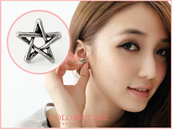 柒彩年代【ND73】鏤空五角星星耳針耳環~韓國帶回! 復古霧銀時尚搭配 0