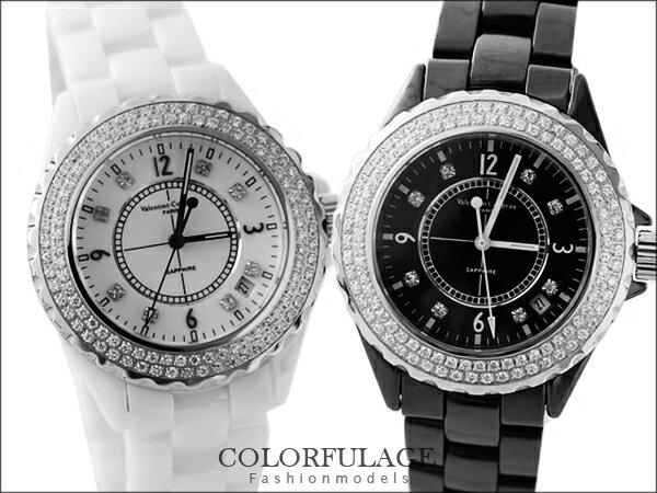 柒彩年代˙Valentino范倫鐵諾 藍寶石鏡面滿天星錶款【NE530】高精密全陶瓷手錶~單支 0