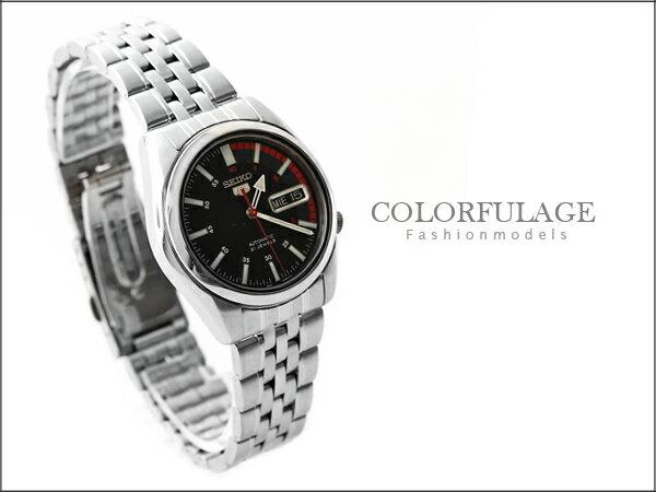 柒彩年代˙日本機械SEIKO5號精工盾牌手錶 賽車造型面板腕錶 全不鏽鋼【NE620】