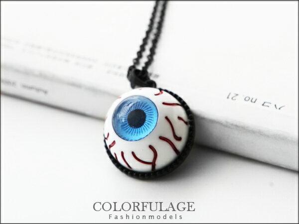 柒彩年代。搖滾龐克 獨特藍眼球造型眼珠全黑長項鍊【NB534】中性款 男女皆可 0