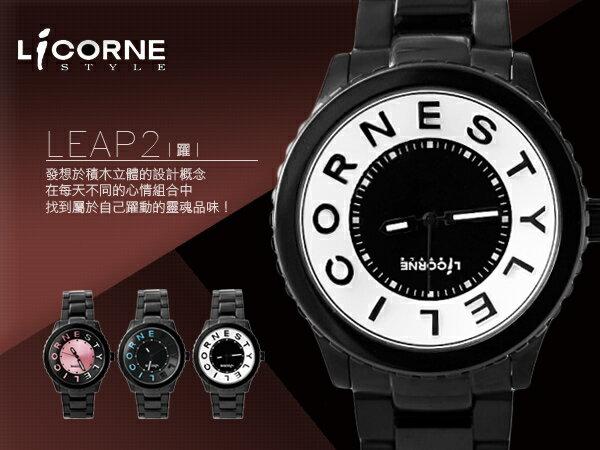 力抗LICORNE手錶 獨特漸層刻度 躍系列設計師款 型男大錶殼禮物 原廠公司貨【NE778】LI015MBBA 0