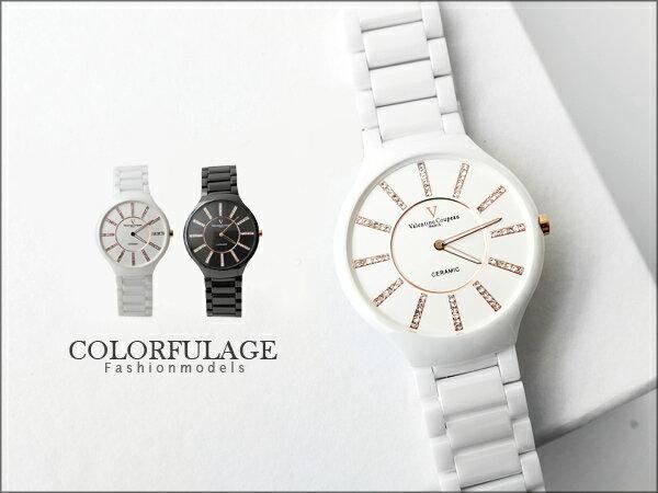范倫鐵諾Valentino 精密全陶瓷玫金晶鑽刻度手錶 原廠公司貨 柒彩年代【NE847】單支 0