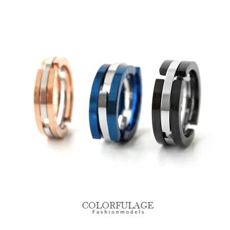 玫瑰金.藍極光 變型戒指可當項鍊跟戒指 多用途 送鋼鍊 柒彩年代【NC74】單支 0