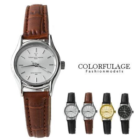 極簡超薄輕巧小款女孩腕錶 范倫鐵諾Valentin手錶 柒彩年代【NE955】單支價格