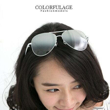 獨特性純白潔淨墨鏡 夏天大框太陽眼鏡抗UV400 柒彩年代【NY217】 0