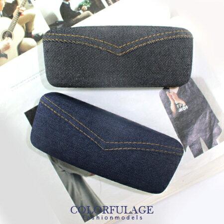 牛仔雙車線眼鏡盒 獨特耐用材質 時尚經典不敗款 柒彩年代【NY226】單個價格 0