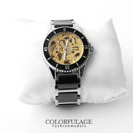 陶瓷不鏽鋼自動上鍊機械腕錶 雙面鏤空工藝手錶 范倫鐵諾Valentino 柒彩年代 【NE970】原廠公司貨