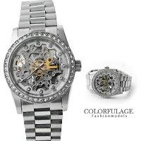 時尚老爸手錶推薦到自動上鍊機械腕錶 工藝雙面鏤雕 范倫鐵諾Valentino手錶 父親節禮物 柒彩年代 【NE976】原廠公司貨就在柒彩年代推薦時尚老爸手錶
