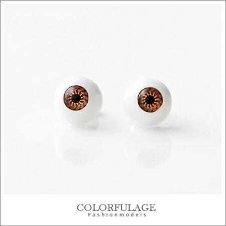 搗蛋趣味眼球眼珠耳針耳環 獨特中性款 龐克搖滾風格 柒彩年代【ND130】一對價格 0