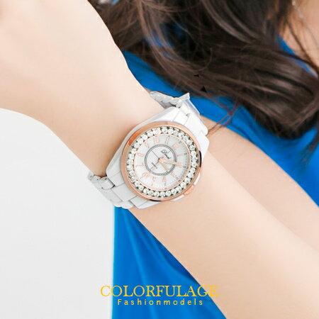 陶瓷款鑲滿鑽華麗精鑽手錶 不掉鑽滑動設計 中性男女都可以配戴  柒彩年代【NE1217】單支 0