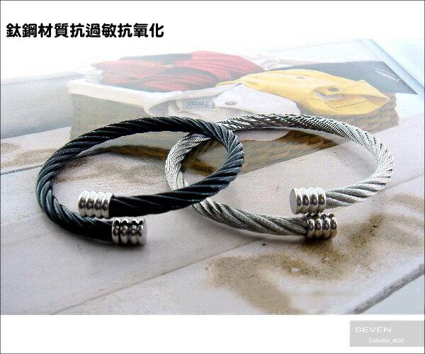 柒彩年代~NA56~彈性極佳 西德鈦鋼微調 手環 潮流 情侶款