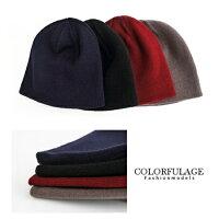 保暖配件推薦秋冬厚實棉料 保暖毛帽 彈性佳不分男女都可配戴 柒彩年代【NH122】單頂價格