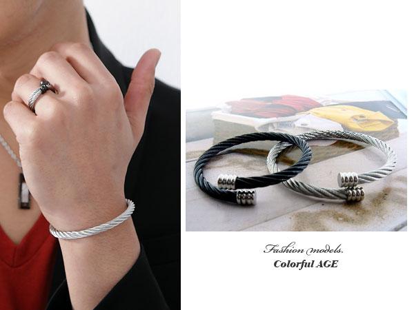 柒彩年代【NA56】彈性極佳 西德鈦鋼微調設計手環 時尚潮流~單支價格