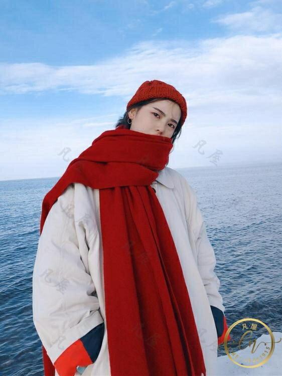 圍巾 純色紅圍巾女秋冬西藏青海湖旅游拍照民族風圍巾超大保暖披肩披風交換禮物 限時折扣