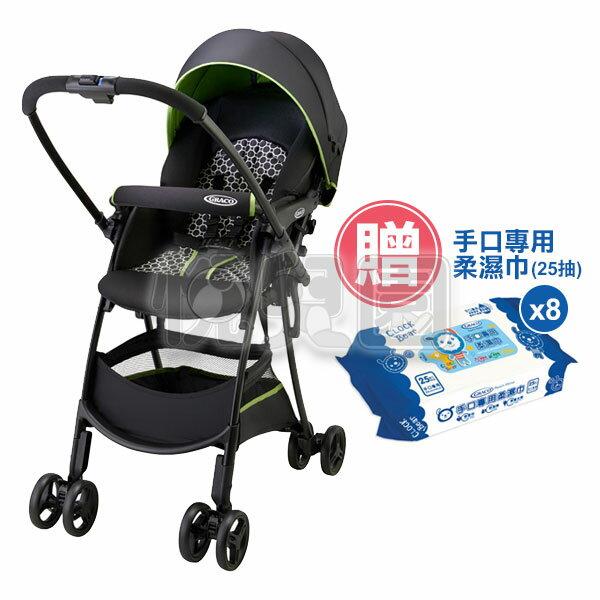 Graco超輕量型雙向嬰幼兒手推車輕旅行CITIGO-亮點綠【贈無香料手口專用柔濕巾(25抽)x8包】【悅兒園婦幼生活館】