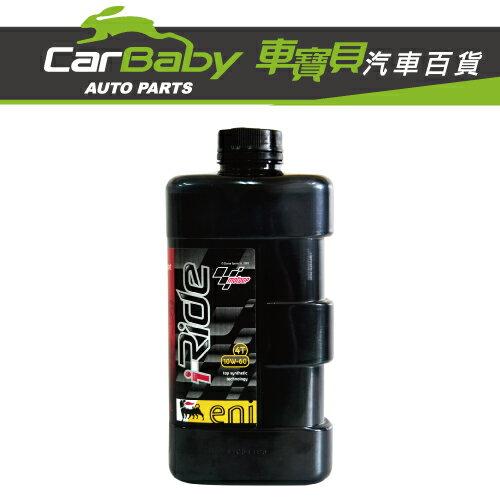 CarBaby車寶貝汽車百貨:【車寶貝推薦】ENI10W604T機油(機車用)10W-60