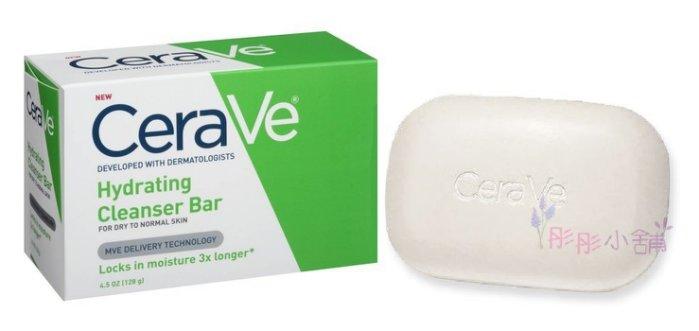 【彤彤小舖】Cerave 溫和水合潤膚皂 (玻尿酸 無香 ) 4.5oz (128g) 美國原廠