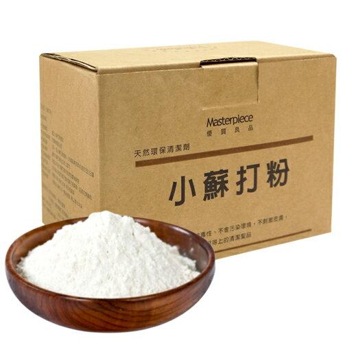 超值2入>天然環保小蘇打粉清潔劑2KG