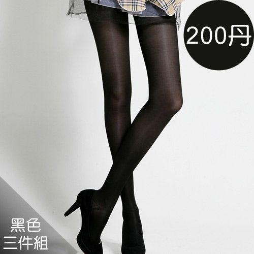 TheLife 樂生活:足下物語200丹輕盈美腿襪3件組S-XL