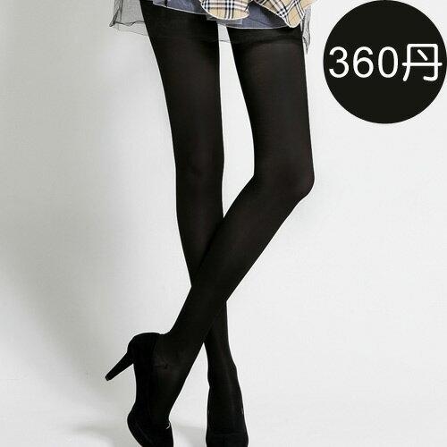 足下物語360丹輕盈美腿襪S-XL(黑)